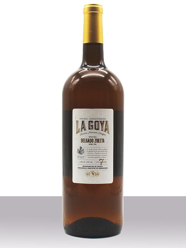 La Goya en rama edición especial mágnum